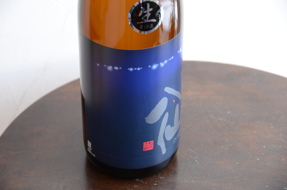 陸奥八仙  特別純米いさり火生1800ml