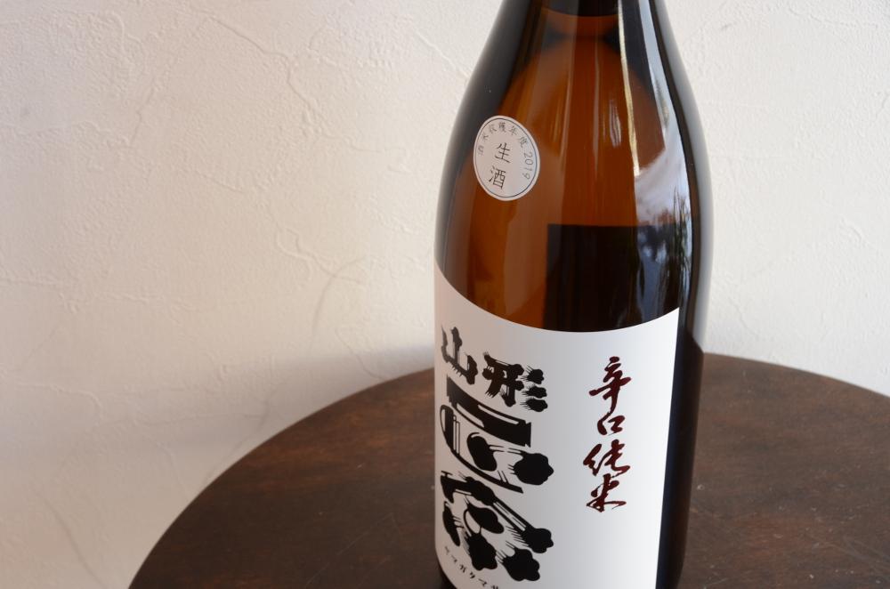 山形正宗 辛口純米生酒