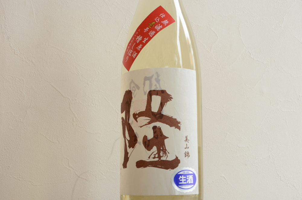隆 純米吟醸美山錦生原酒1800ml