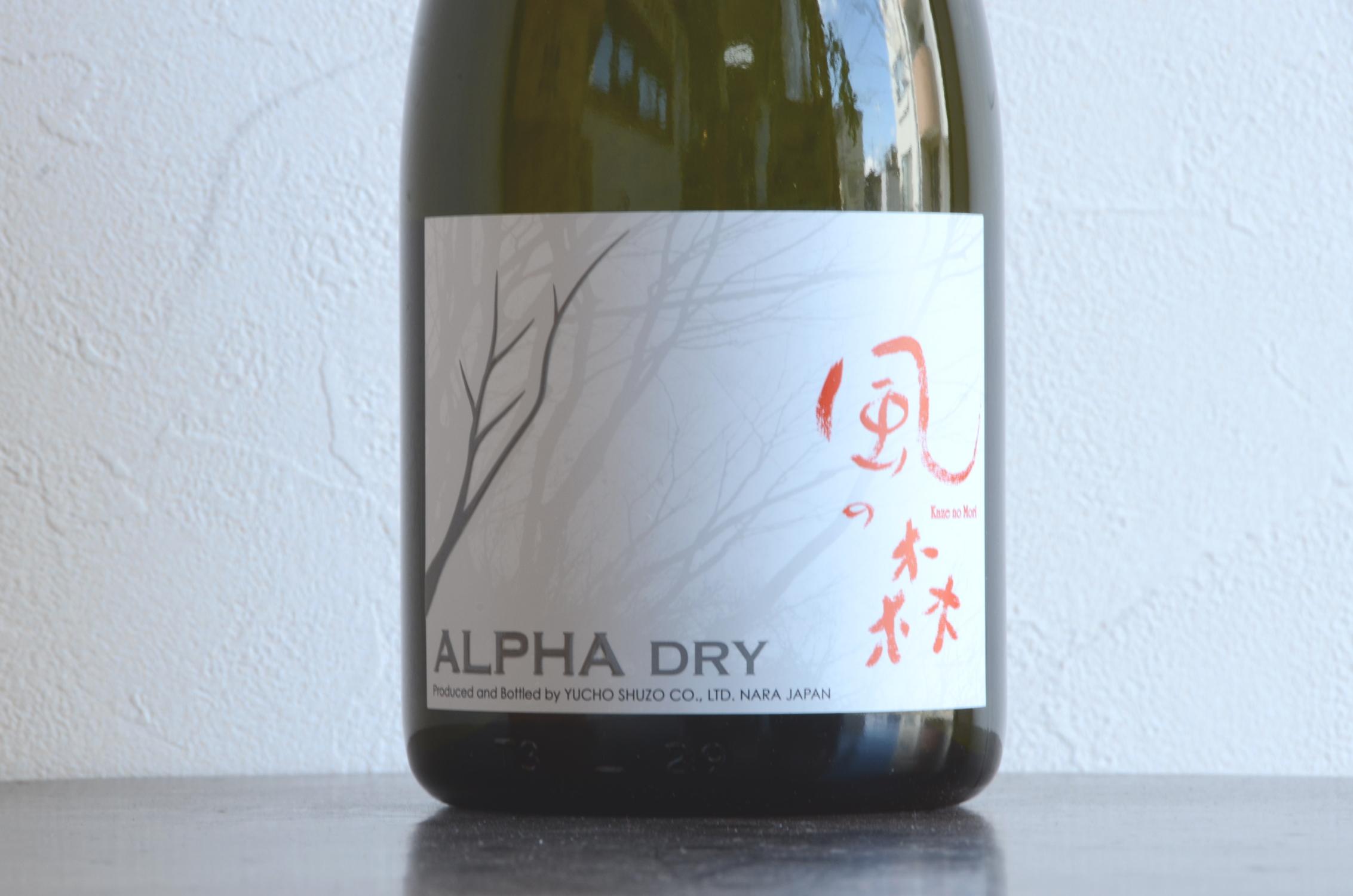 風の森 ALPHA TYPE-1 DRY720ml