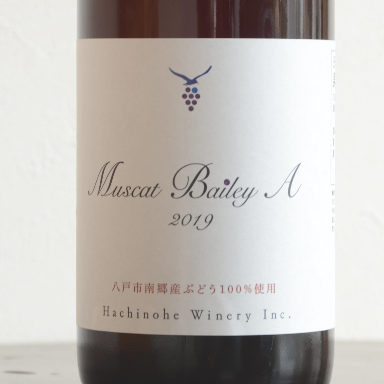 はちのへワイナリー 八戸ワイン マスカット・ベリーA2019 750ml