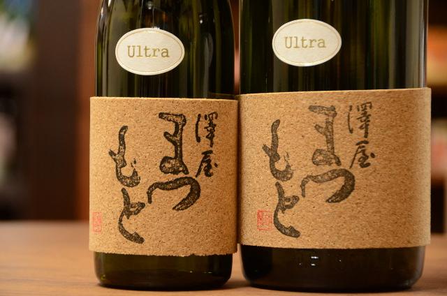 澤屋まつもと Ultra純米大吟醸1800ml