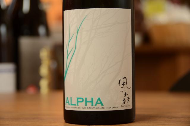 ALPHA TYPE3(アルファタイプ)風の森720ml