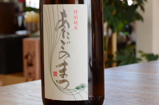 愛宕の松(あたごのまつ)特別純米1800ml