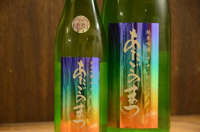 新酒 愛宕の松(あたごのまつ)限定純米吟醸うすにごり本生1800ml