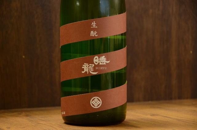 睡龍(すいりゅう)きもと純米ひやおろし生詰め23BY 1800ml