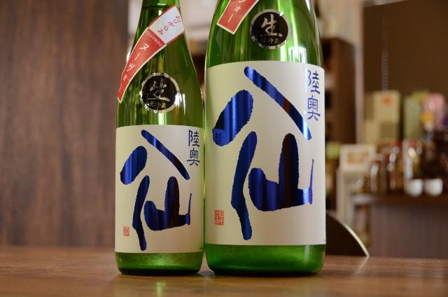 陸奥八仙 ヌーヴォー特別純米おりがらみ生酒1800ml