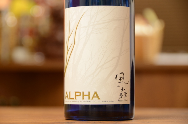 ALPHA TYPE4(アルファタイプ)風の森720ml