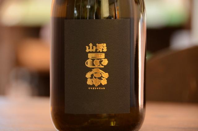 山形正宗 貴醸酒二〇一六 720ml
