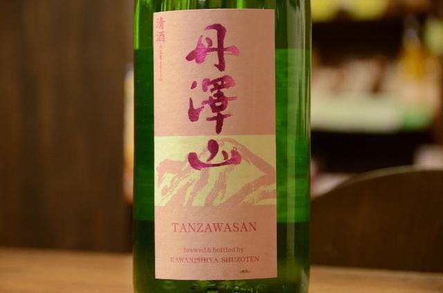 丹沢山 純米原酒火入 阿波山田錦ピンク(PINK)ラベル1800ml