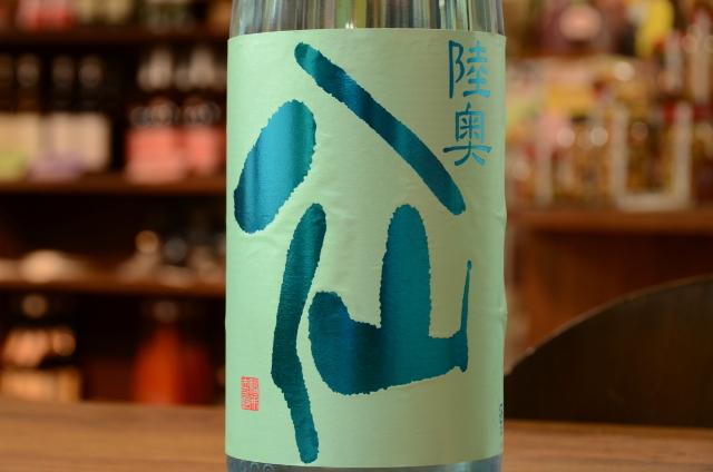 陸奥八仙 夏吟醸1800ml