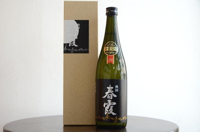 春霞 金賞受賞酒純米大吟醸720㎖