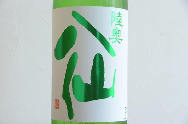陸奥八仙 特別純米ひやおろし緑ラベル