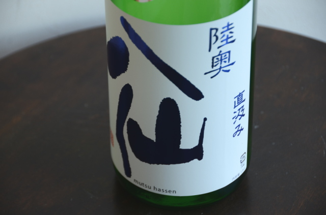 陸奥八仙 ヌーヴォー特別純米直汲み生酒