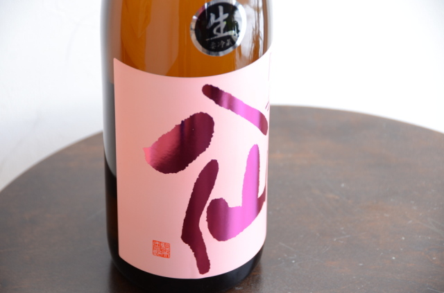 陸奥八仙 吟醸 ピンクラベ生酒