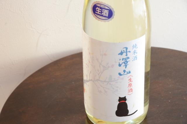 丹沢山 純米低アルコール生原酒猫ラベル