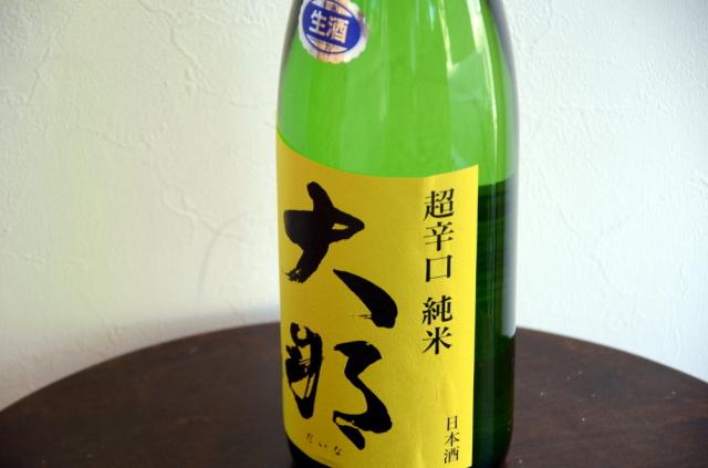 大那(だいな)超辛口純米生原酒