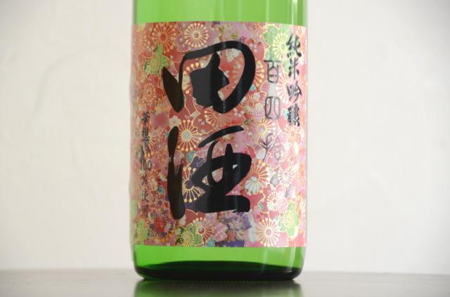 田酒 純米吟醸百四拾桜ラベル720ml