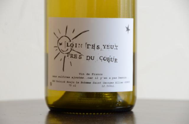 ドメーヌ・ラ・ボエム/ロワン・デ・ズィュ プレ・デュ・クゥール(白) VdF Loin Des Yeux Pres Du Coeur2015