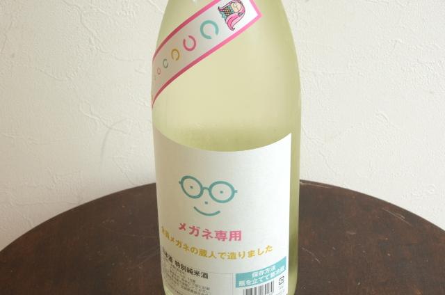 萩の鶴 メガネ専用特別純米酒