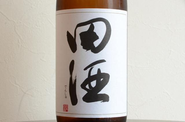 田酒 特別純米1800ml