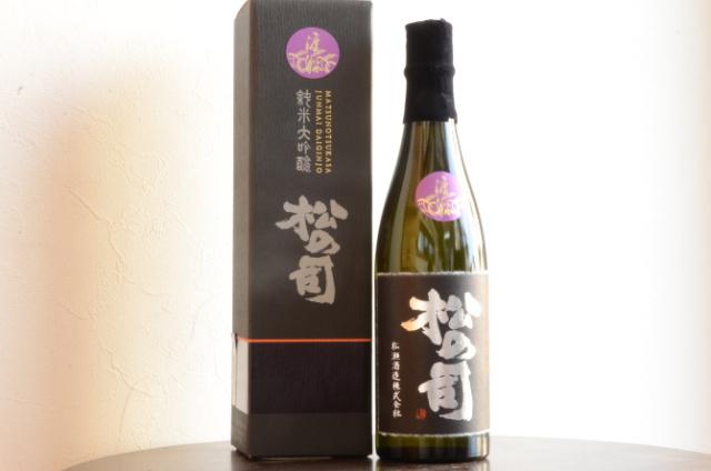 松の司 純米大吟醸 黒ラベル 渡船720ml