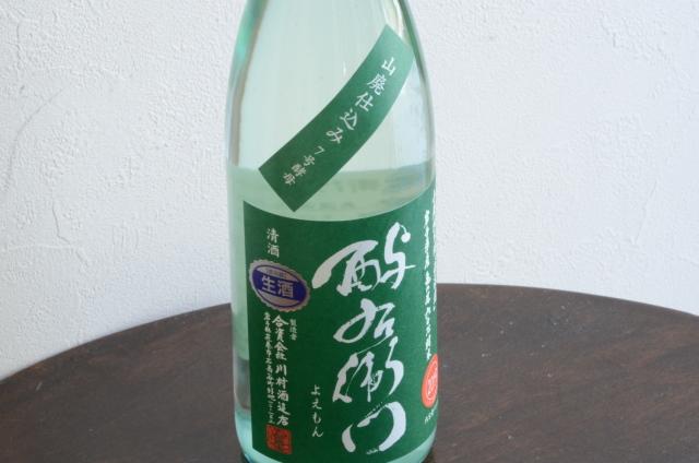 よえもん 山廃純米 亀の尾60直汲み生原酒