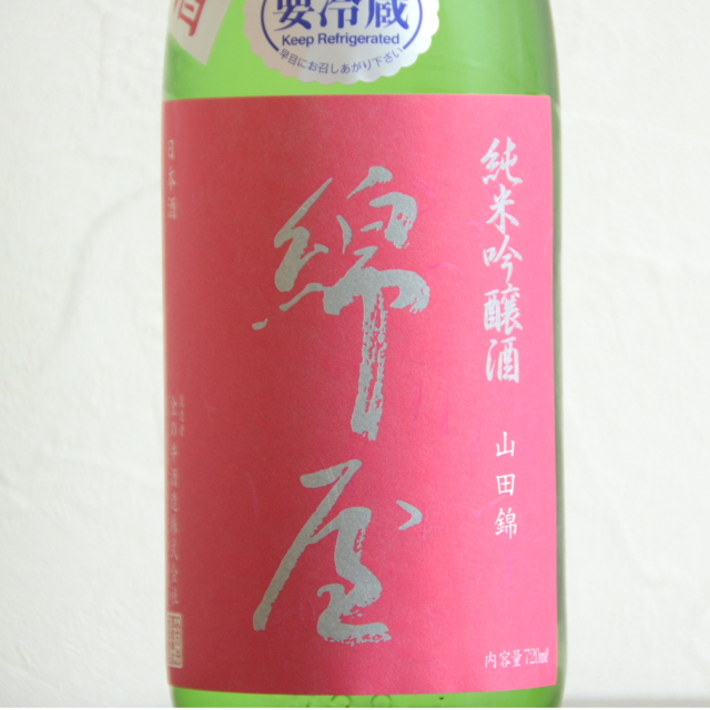 綿屋ちょいカプ純米吟醸720ml