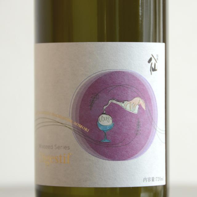 陸奥八仙MixseedSeries~ミクシードシリーズ~ Digestif(ディジェスティフ)-食後酒-720ml