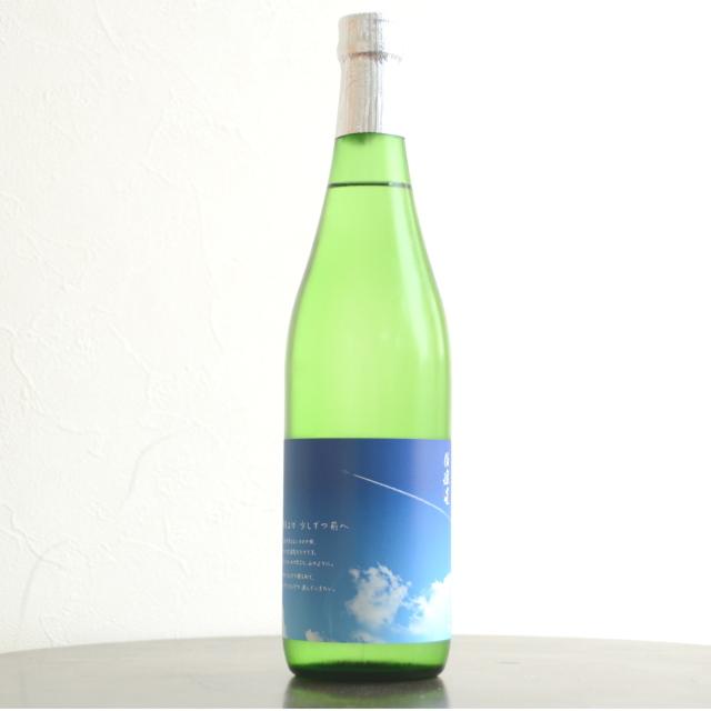 伯楽星 顔を上げ少しずつ前へ 特別仕様~コロナ禍応援酒 満寿泉からのバトン~ 720ml