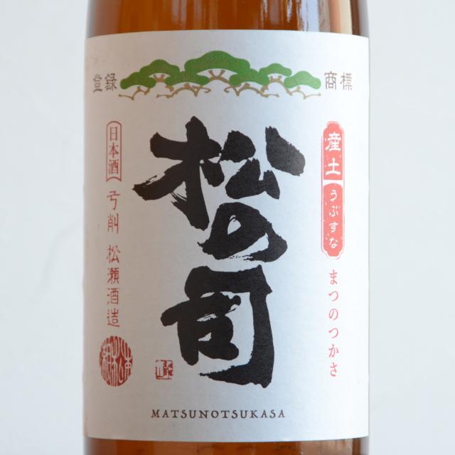 松の司 産土 1800ml
