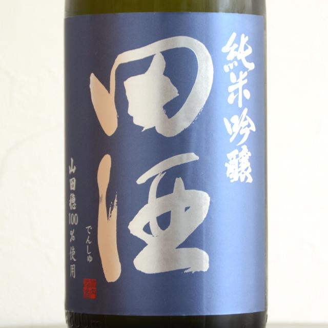 田酒 純米吟醸 山田穂1800ml