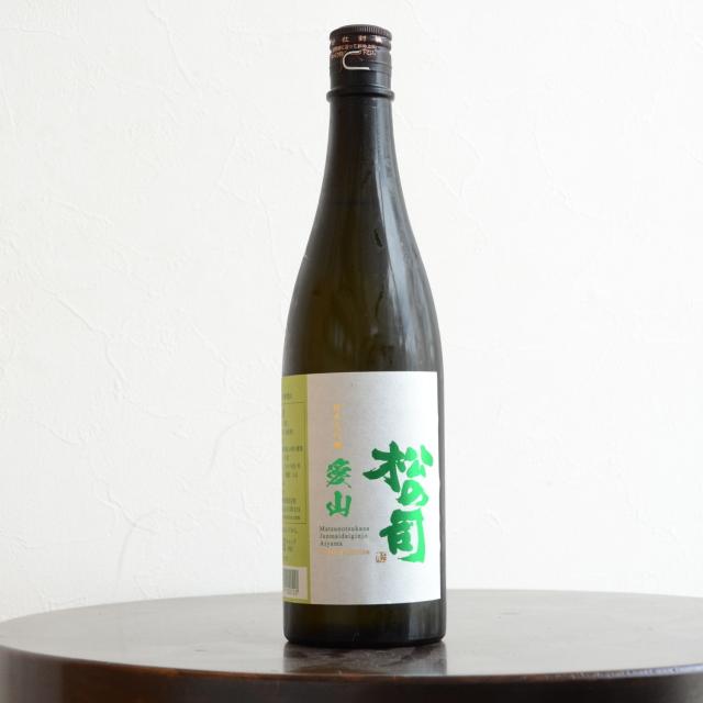 松の司 純米大吟醸 愛山2020  720ml