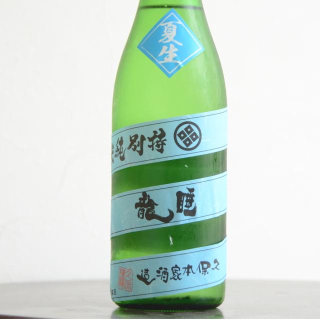 睡龍 夏生 特別純米 720ml