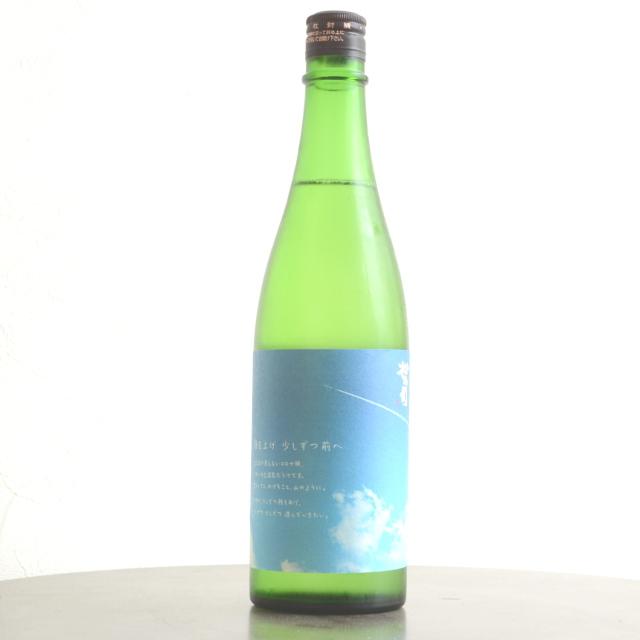 松の司 顔を上げ少しずつ前へ 純米吟醸  720ml
