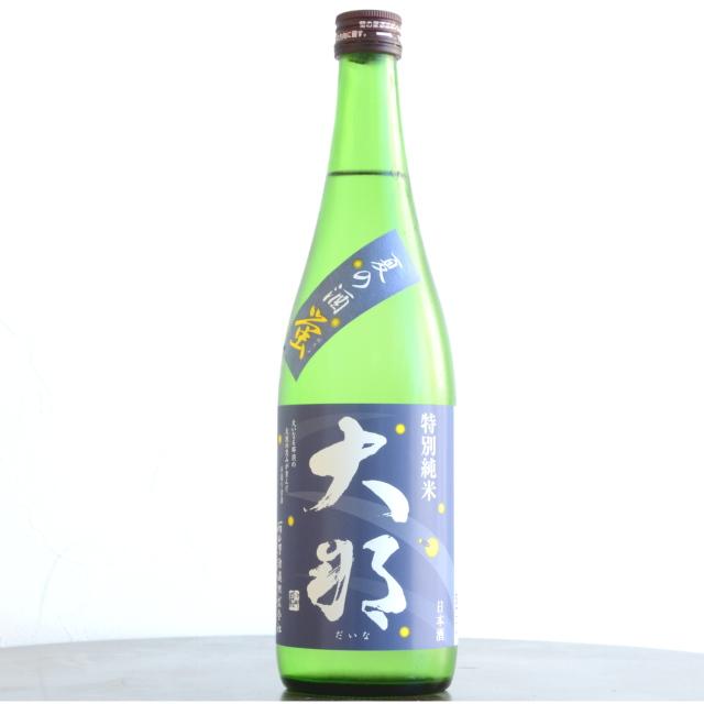 大那 特別純米 夏の酒「蛍」