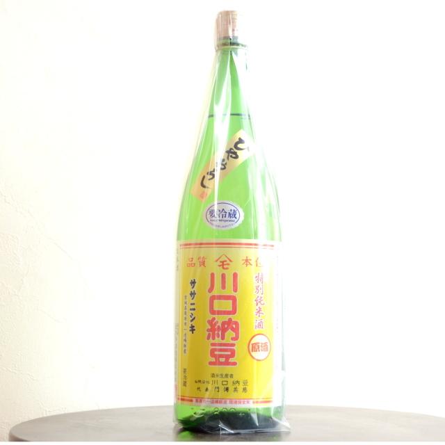 綿屋 川口納豆ひやおろし 特別純米酒 ササニシキ 原酒