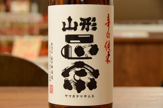 山形正宗 辛口純米生酒1800