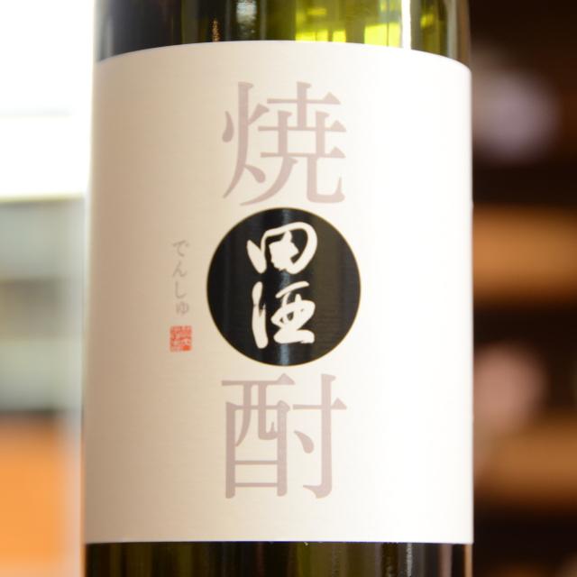 田酒 本格焼酎30度  720ml