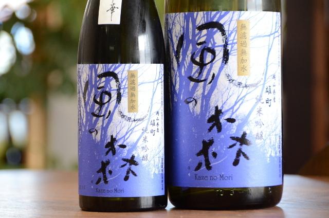 風の森 雄町 純米吟醸しぼり華生原酒720ml
