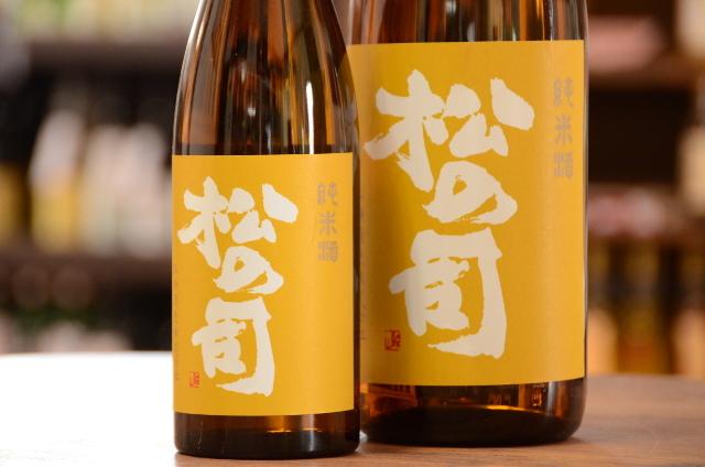 松の司 純米1800ml