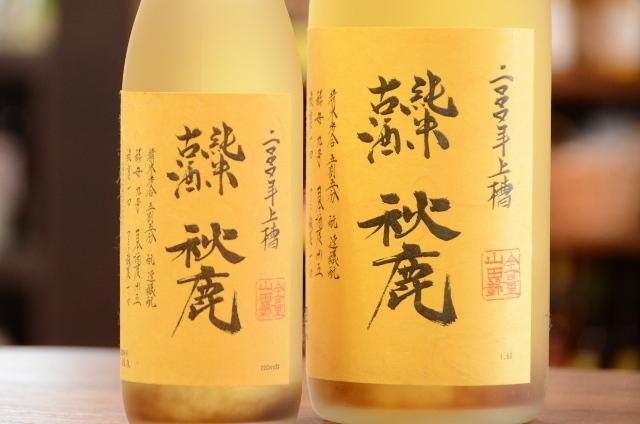 秋鹿 純米古酒2000年上槽 1800ml