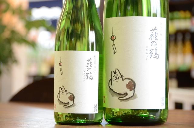 萩の鶴 純米吟醸別仕込(猫ラベル)火入れ1800ml