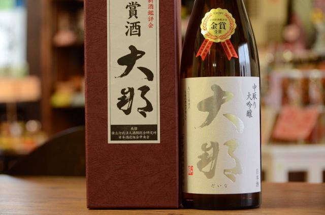 大那 大吟醸 金賞受賞酒(化粧箱付)720ml