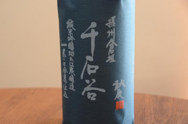 秋鹿 霧柱 純米吟醸千石谷 生酒 1800ml