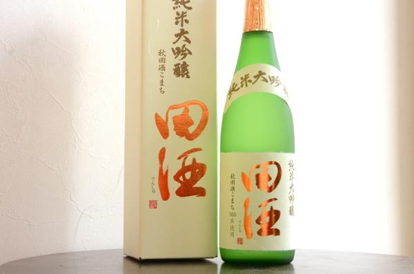 田酒 純米大吟醸 秋田酒こまち720ml