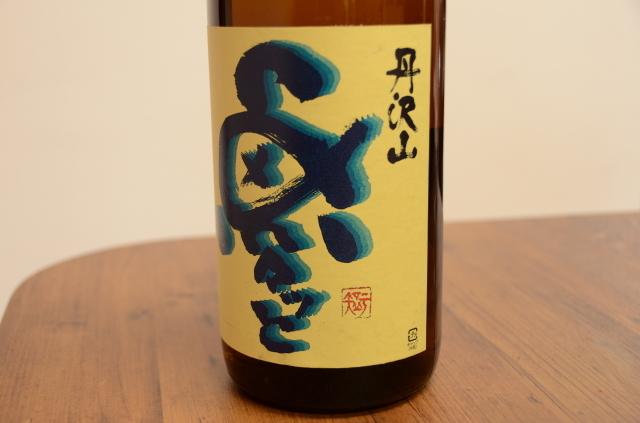 丹沢山「魚々ッと」ギョギョッと秀峰純米1800ml