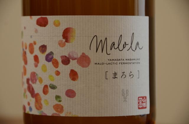 山形正宗  実験酒「まろら」720ml