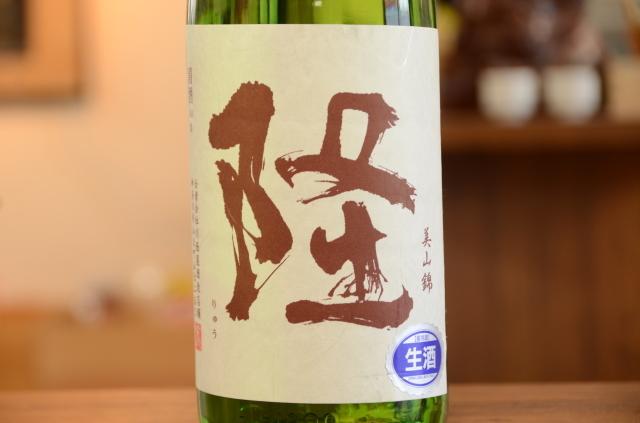 隆(りゅう)純米吟醸 美山錦1800ml