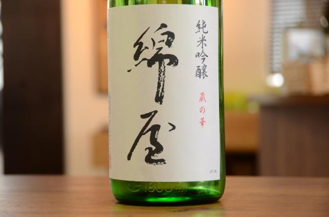 綿屋(わたや)純米吟醸 蔵の華1800ml